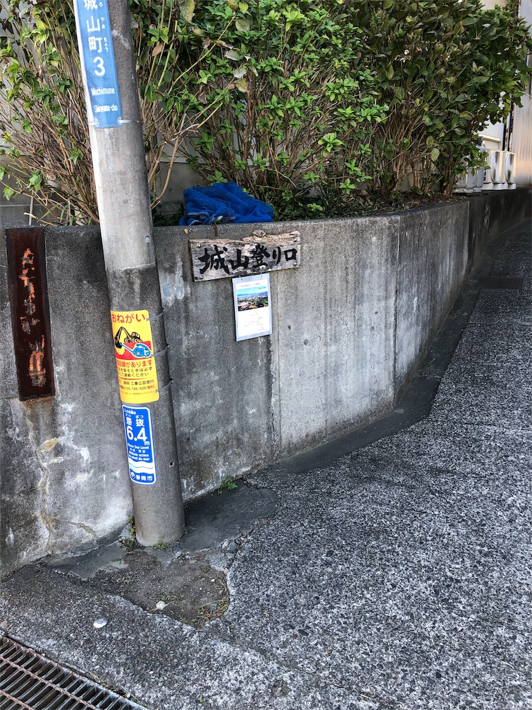 f:id:takakusaya-man:20191018190358j:image