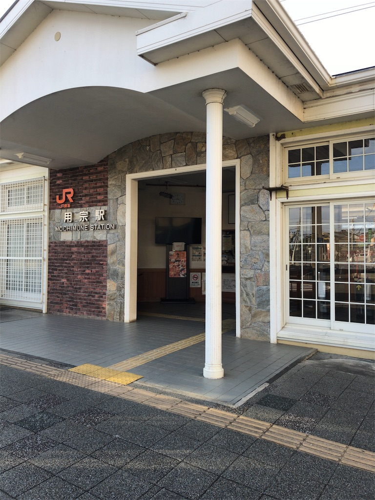 f:id:takakusaya-man:20191018193204j:image