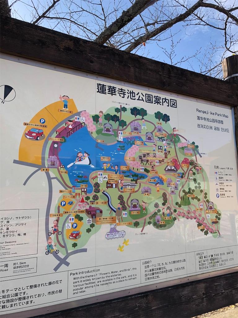 f:id:takakusaya-man:20191217183541j:image