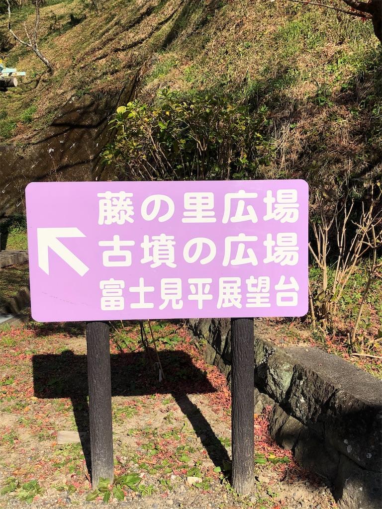 f:id:takakusaya-man:20191217183603j:image