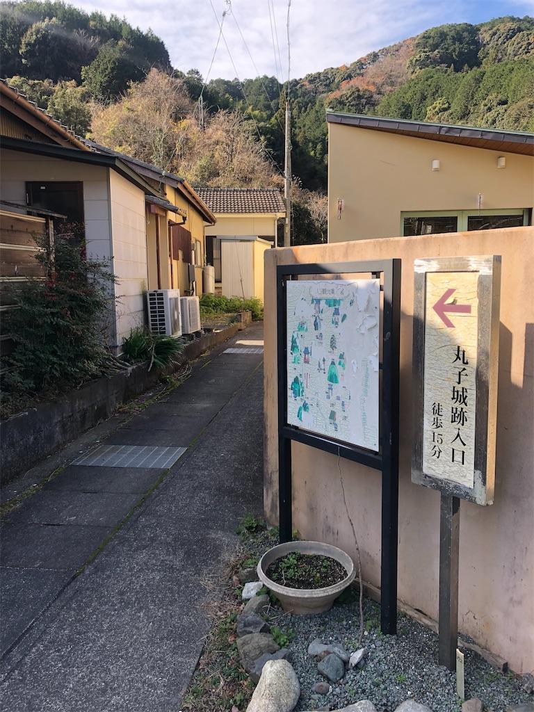 f:id:takakusaya-man:20200124094938j:image