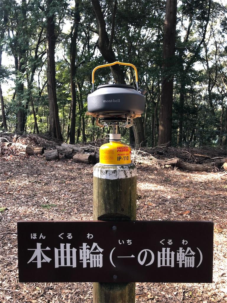 f:id:takakusaya-man:20200124142737j:image