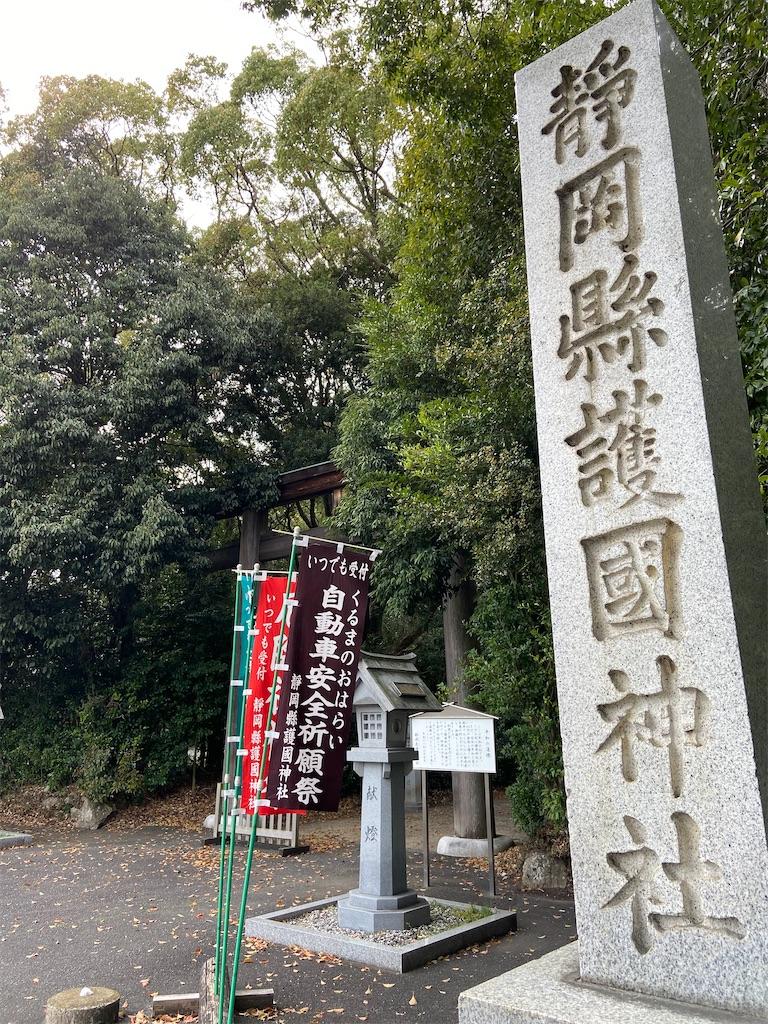 f:id:takakusaya-man:20200327173649j:image
