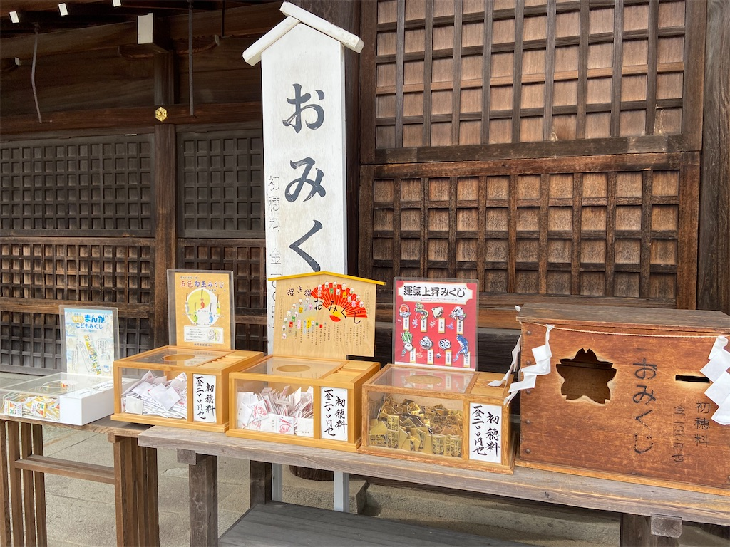 f:id:takakusaya-man:20200327173743j:image