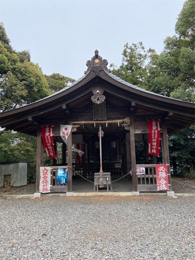 f:id:takakusaya-man:20200327173847j:image