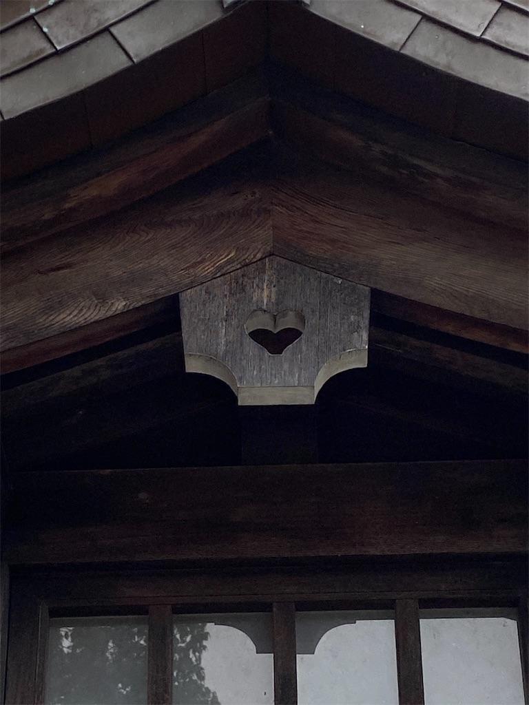 f:id:takakusaya-man:20200327174545j:image