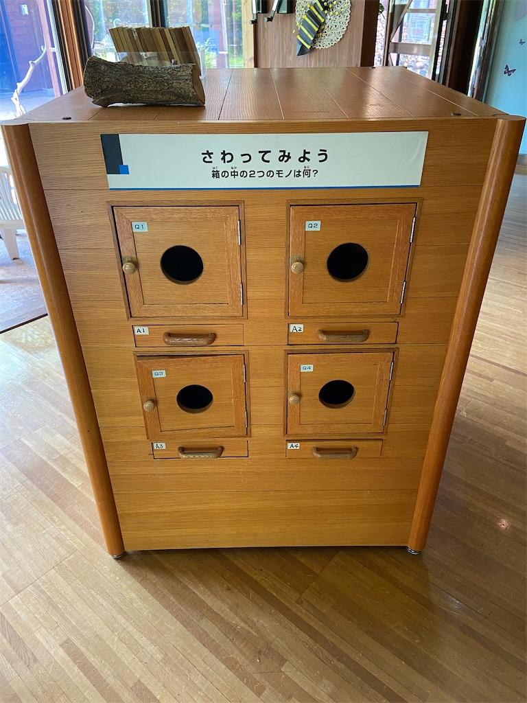f:id:takakusaya-man:20200815060210j:image
