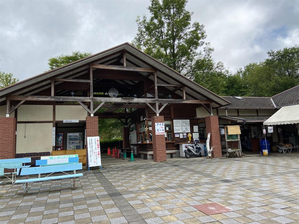 f:id:takakusaya-man:20200819070850j:image