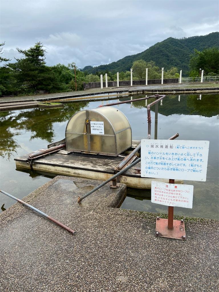 f:id:takakusaya-man:20200819072527j:image