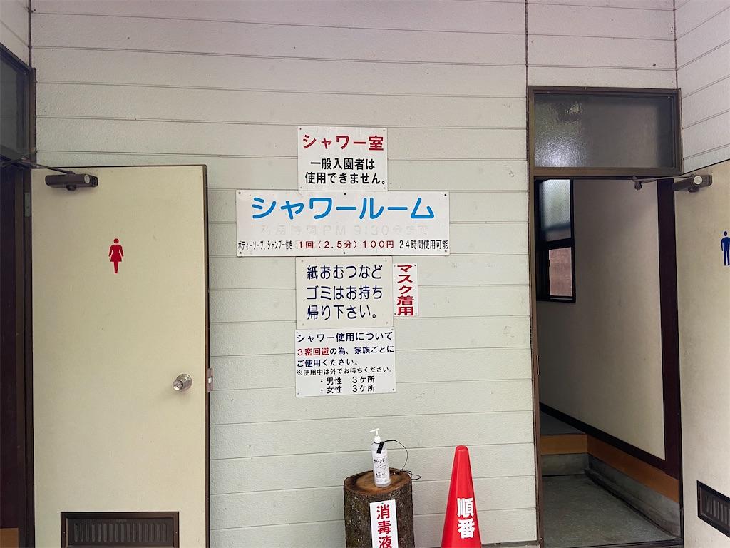 f:id:takakusaya-man:20200819072700j:image