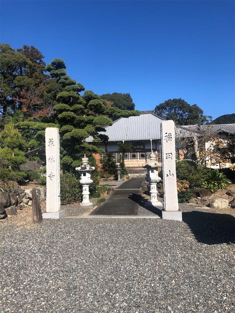 f:id:takakusaya-man:20201205112010j:image