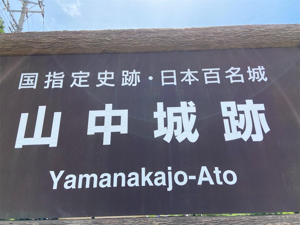 f:id:takakusaya-man:20210109072429j:image