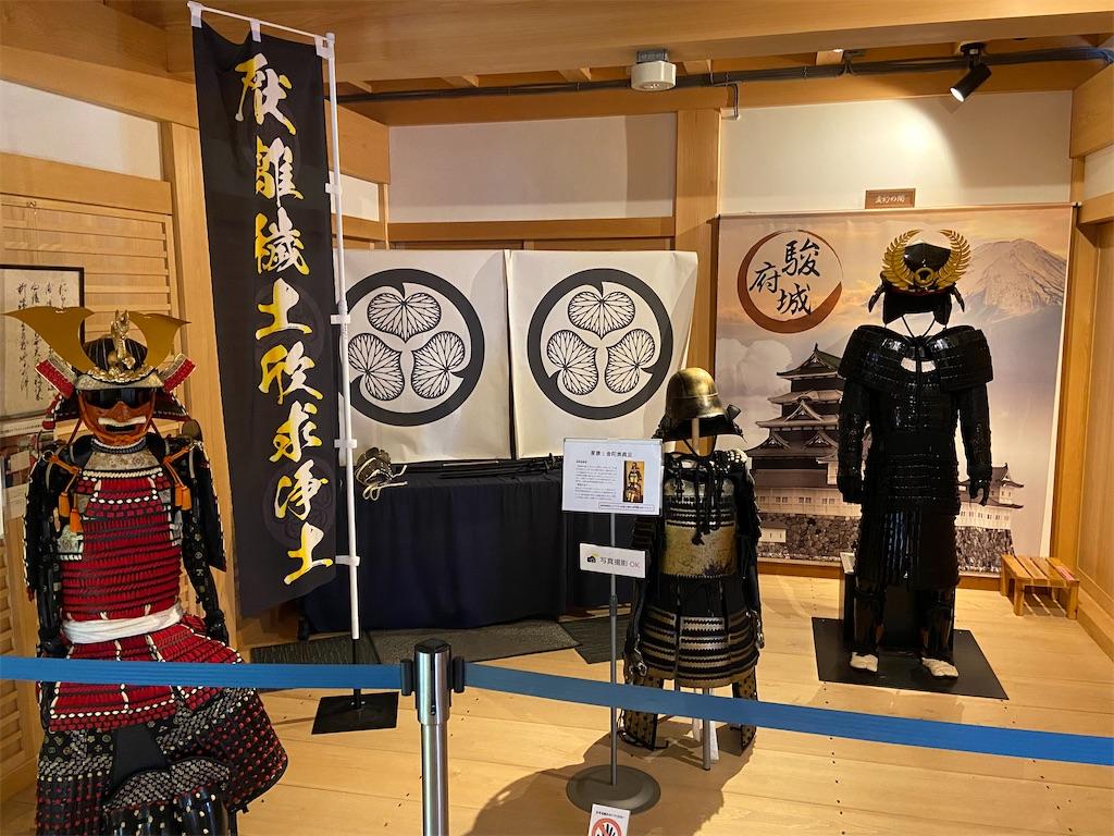 f:id:takakusaya-man:20210127094413j:image