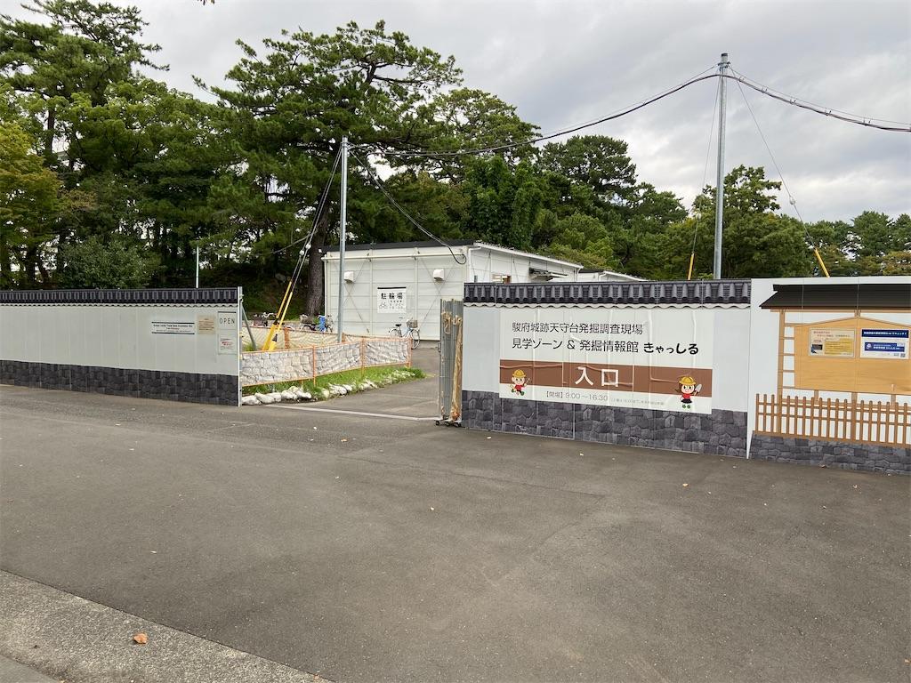 f:id:takakusaya-man:20210216084013j:image