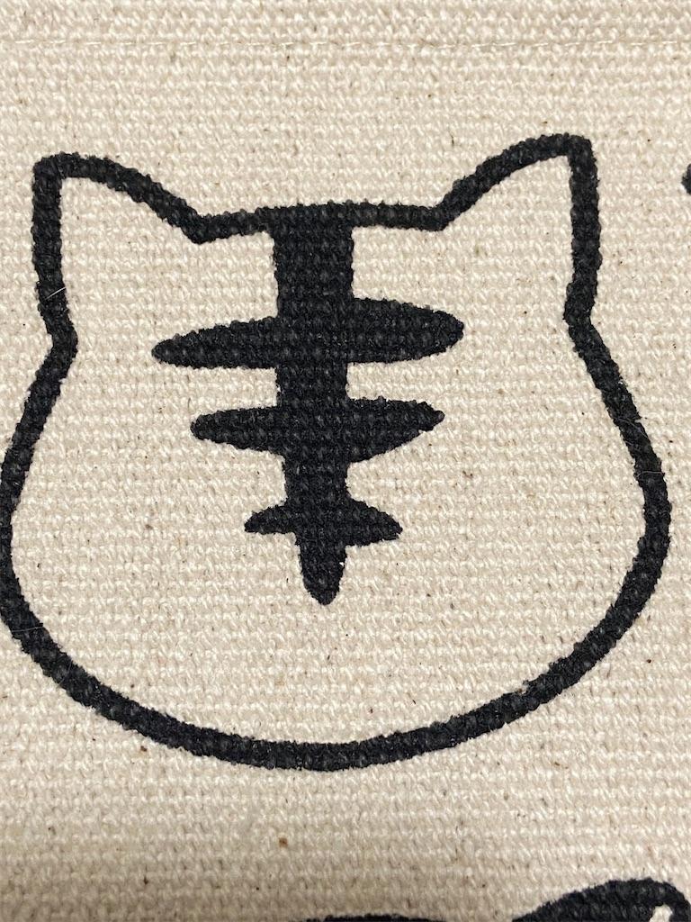f:id:takakusaya-man:20210314075054j:image