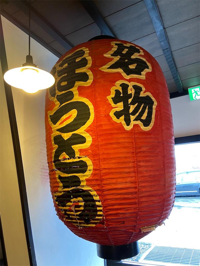 f:id:takakusaya-man:20210326144201j:image