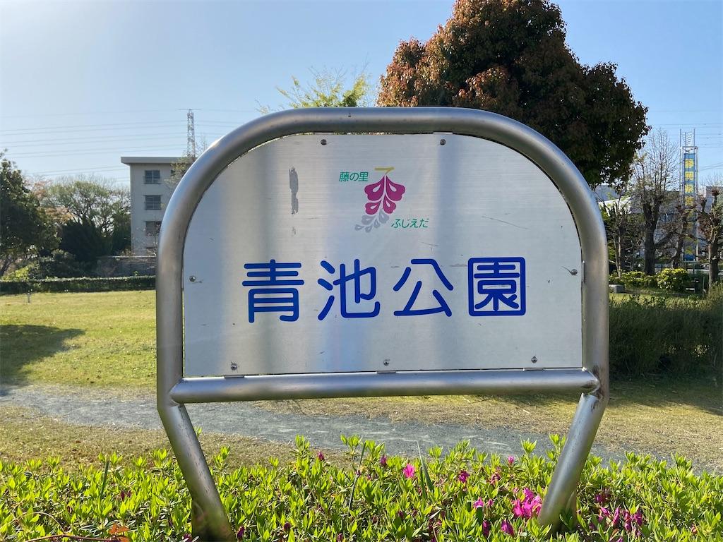 f:id:takakusaya-man:20210423144931j:image