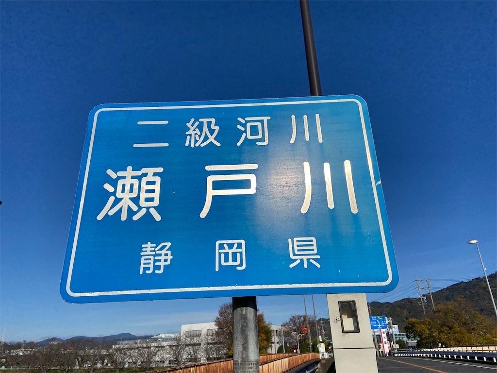 f:id:takakusaya-man:20210526200744j:image