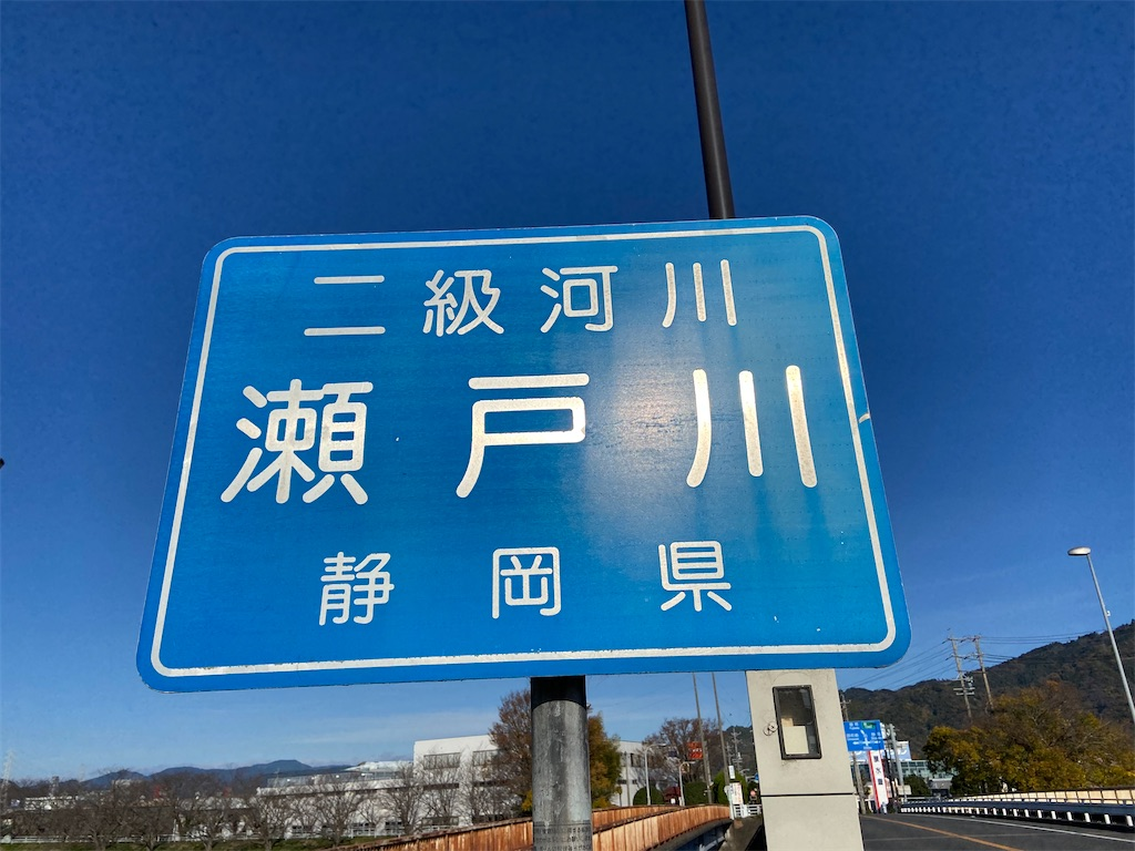 f:id:takakusaya-man:20210702103329j:image