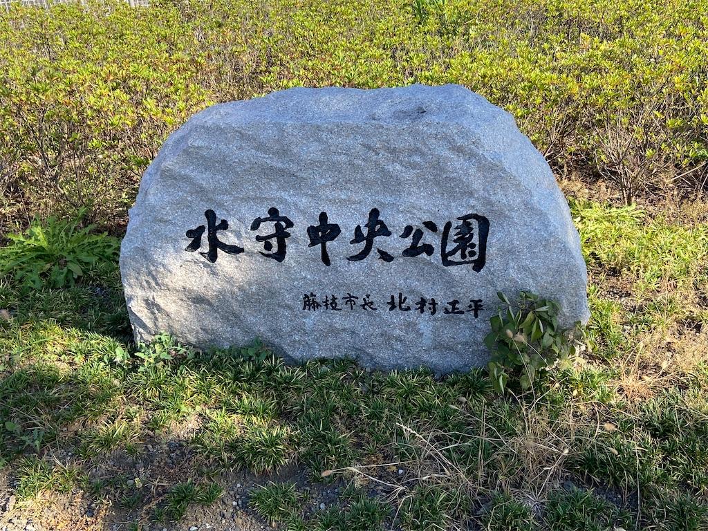 f:id:takakusaya-man:20210720103039j:image