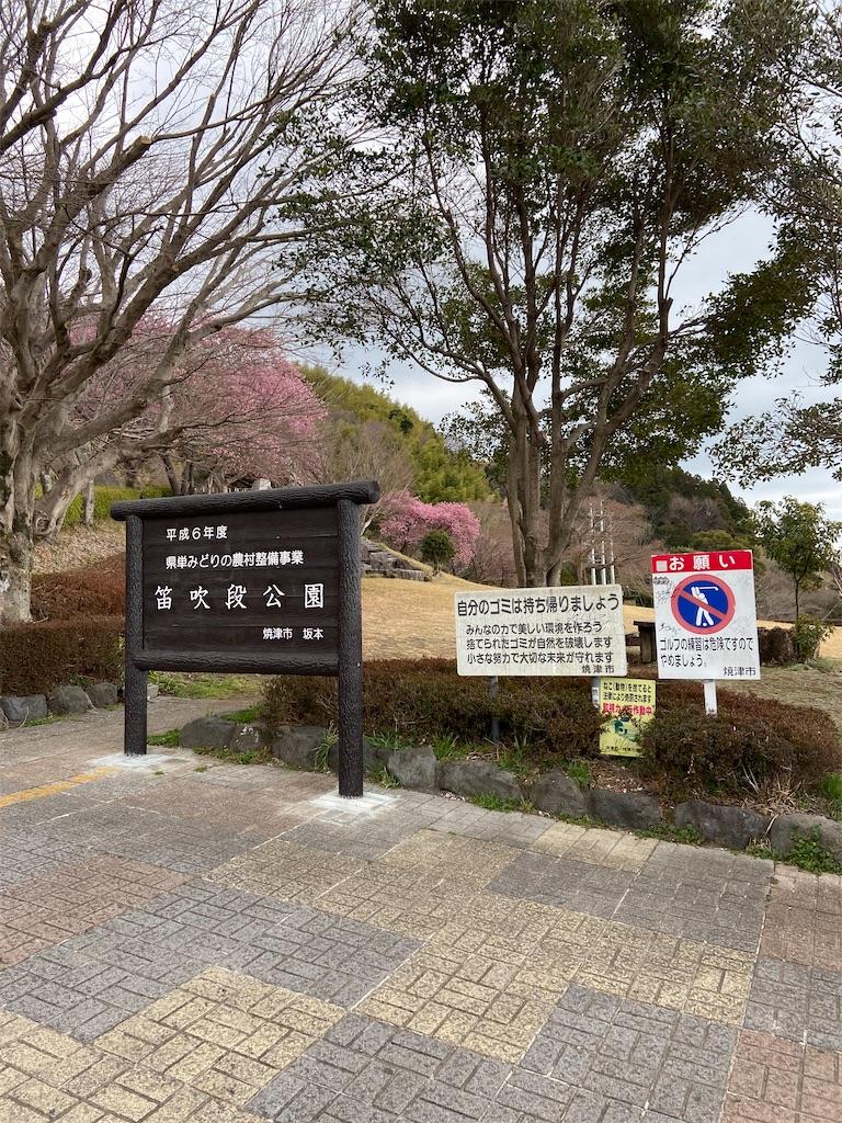 f:id:takakusaya-man:20210727193342j:image