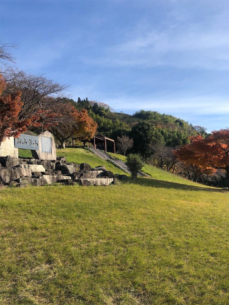f:id:takakusaya-man:20210727193525j:image