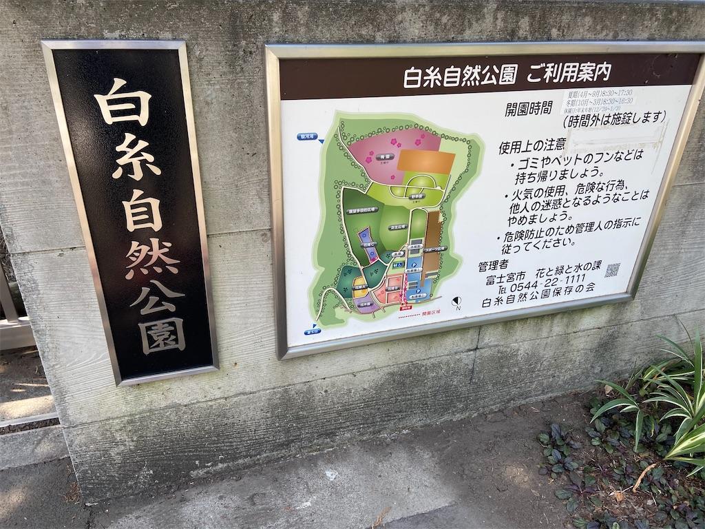 f:id:takakusaya-man:20210728191148j:image