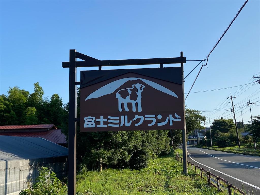 f:id:takakusaya-man:20210729143850j:image