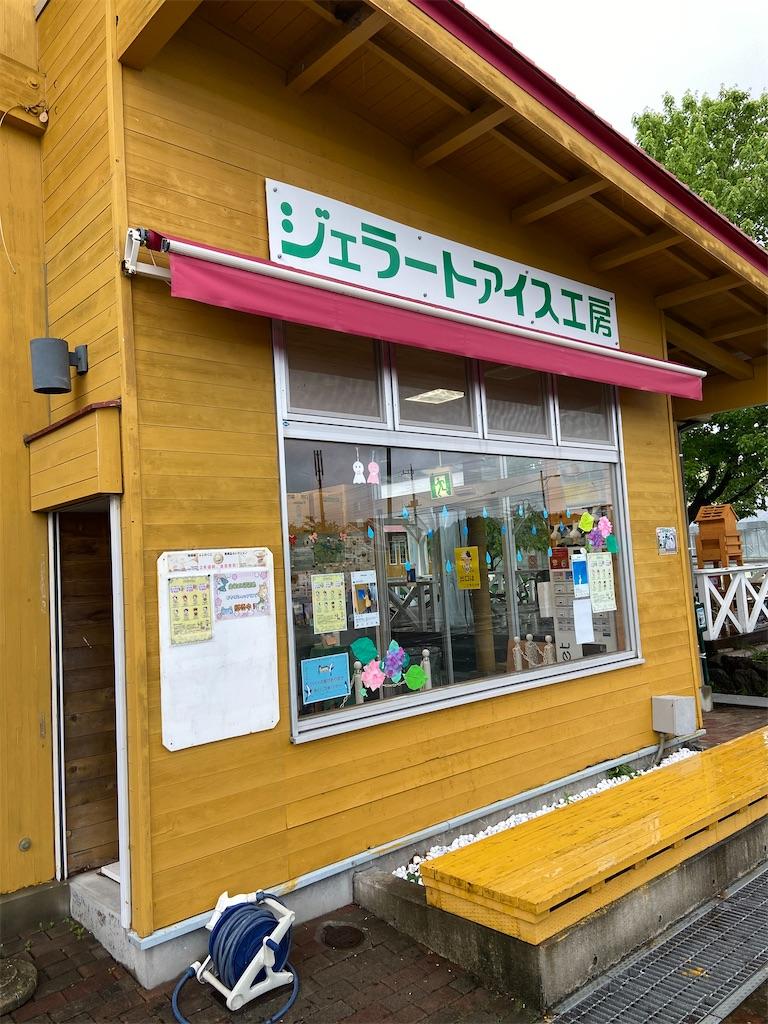 f:id:takakusaya-man:20210729144517j:image