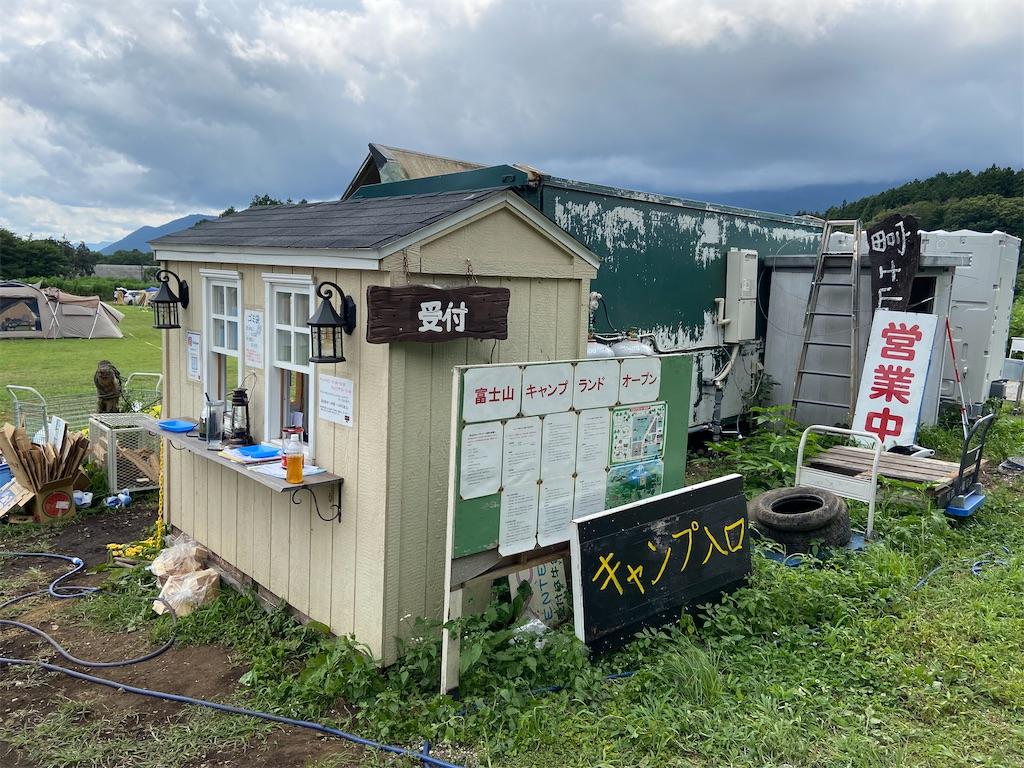f:id:takakusaya-man:20210729145359j:image