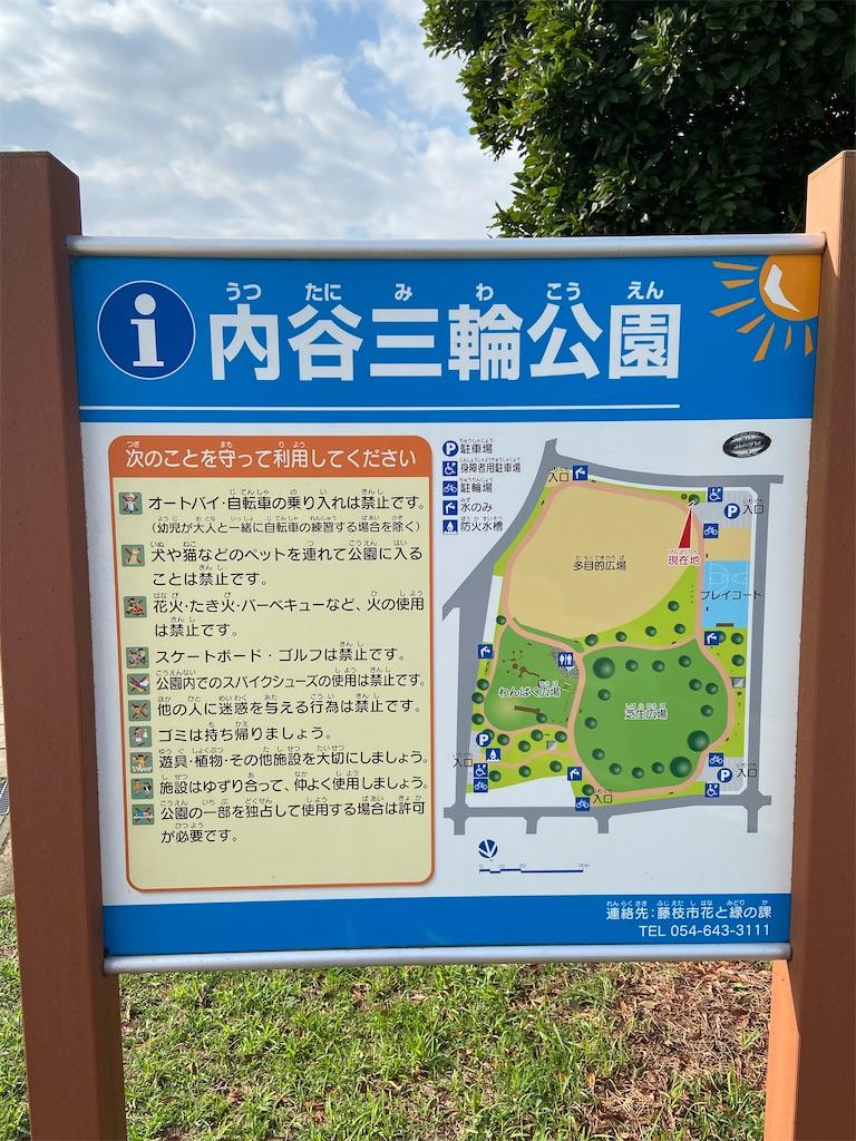 f:id:takakusaya-man:20210803085747j:image