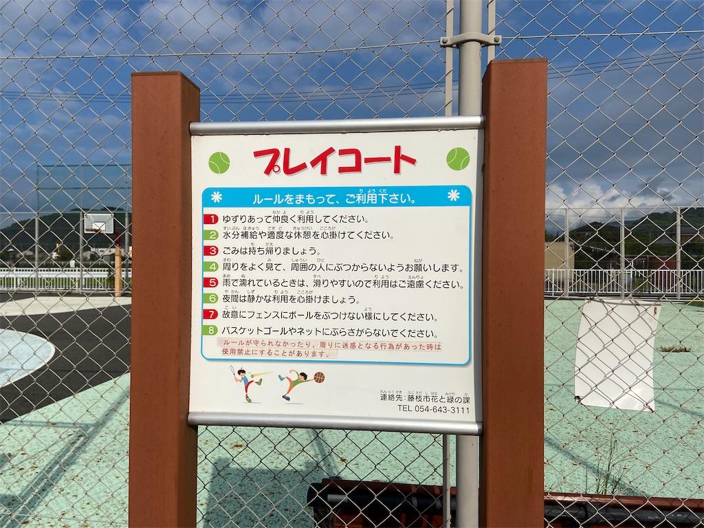 f:id:takakusaya-man:20210803090024j:image
