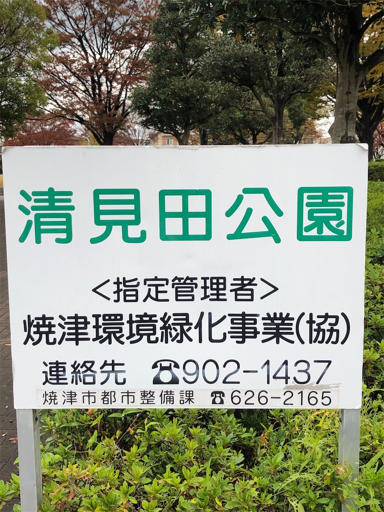 f:id:takakusaya-man:20210803092223j:image