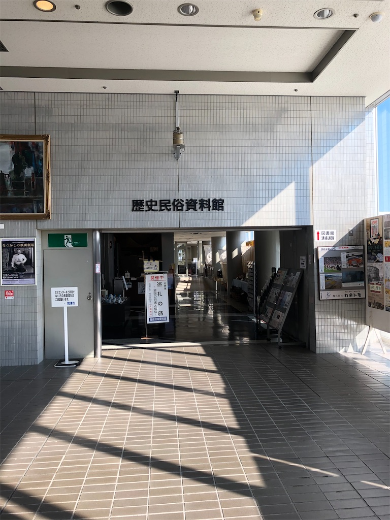f:id:takakusaya-man:20210803092620j:image