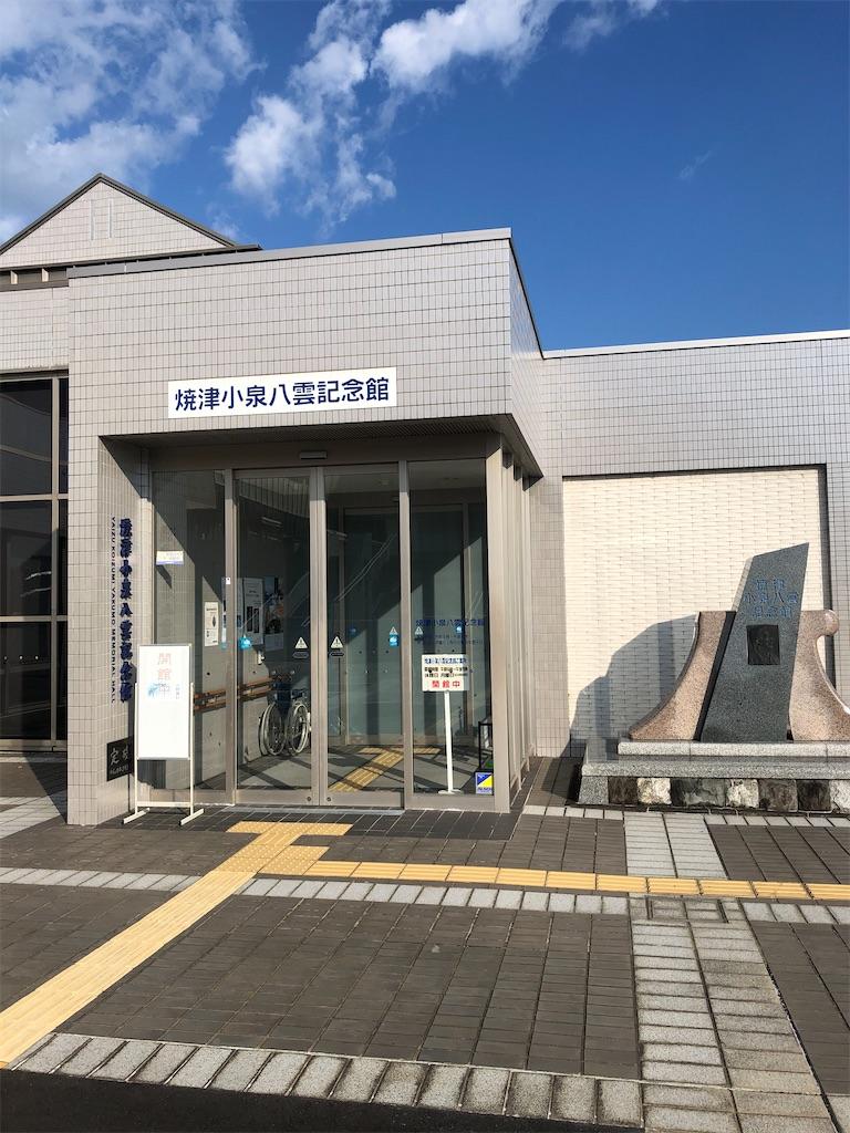 f:id:takakusaya-man:20210803092627j:image