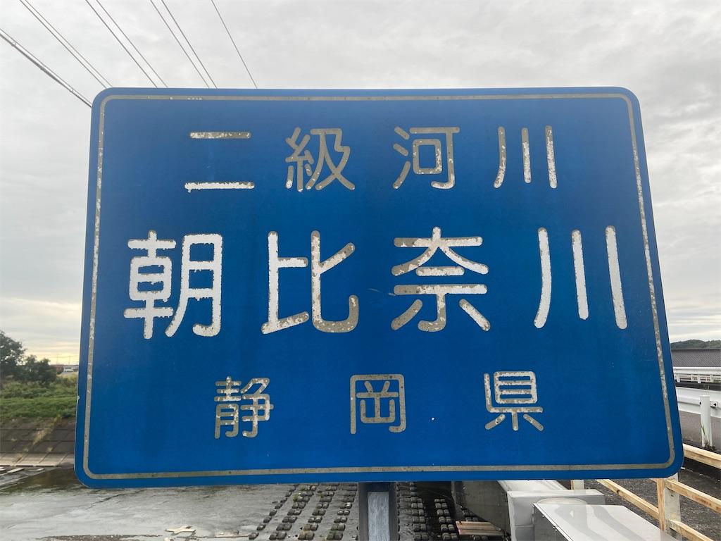 f:id:takakusaya-man:20211020055230j:image
