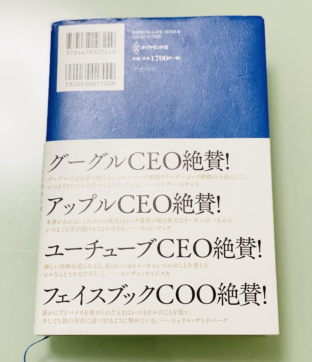 f:id:takalion23:20200119222711j:plain