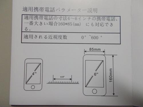 f:id:takalogpoint:20180530122048j:plain