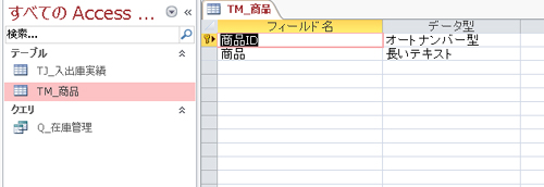 f:id:takalogpoint:20180622004227j:plain