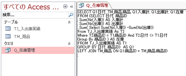 f:id:takalogpoint:20180622004824j:plain