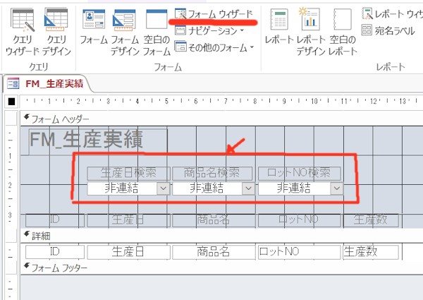 f:id:takalogpoint:20180930115210j:plain