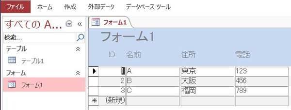 f:id:takalogpoint:20190916154734j:plain