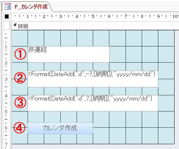 f:id:takalogpoint:20190930144152j:plain
