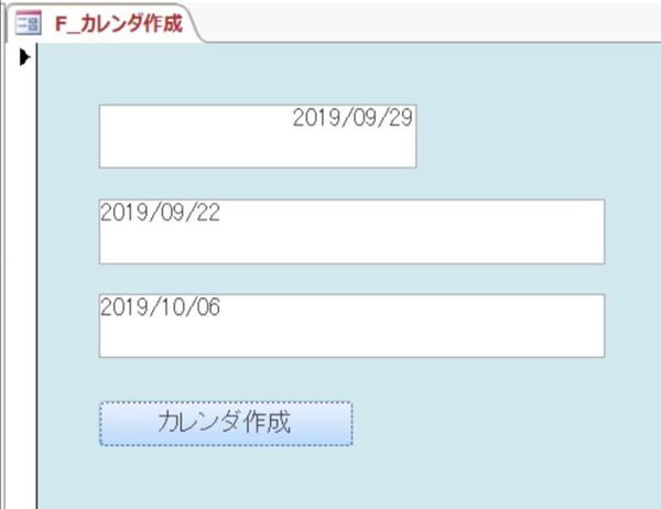 f:id:takalogpoint:20190930144311j:plain