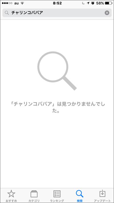 f:id:takam0:20170227093626p:plain