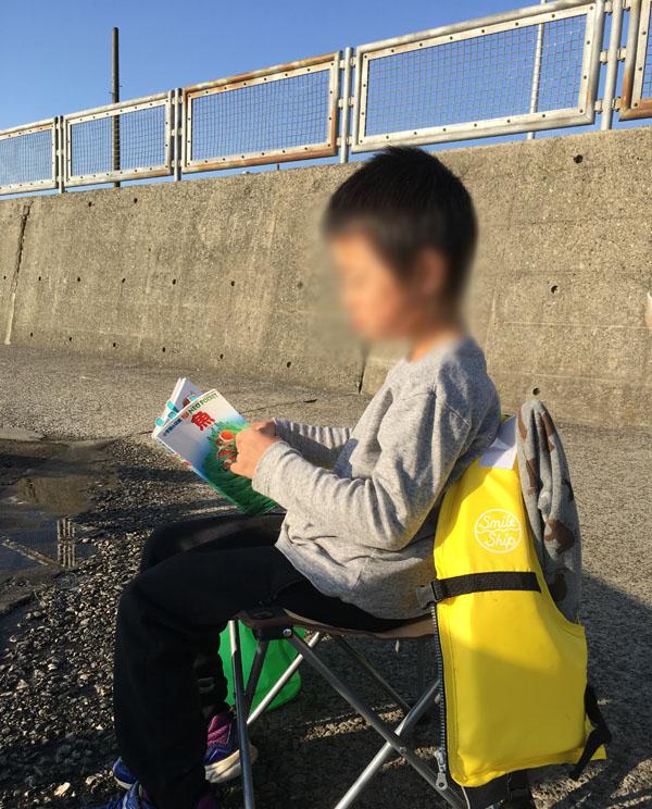 護岸で読書
