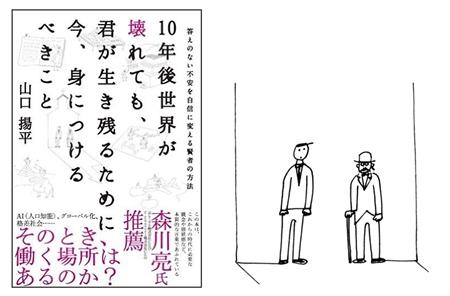 f:id:takaman02:20150720180755j:plain