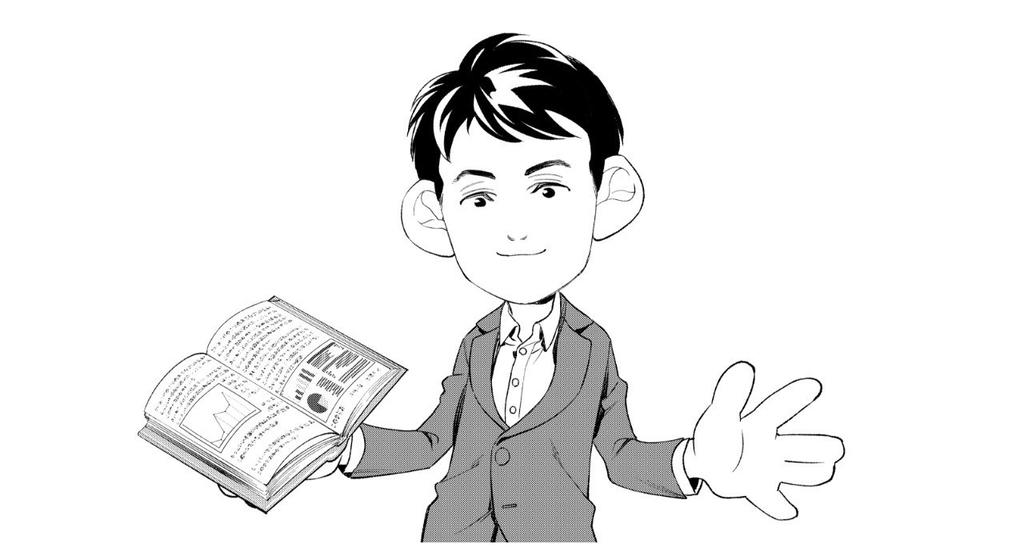f:id:takaman02:20181018234202j:plain