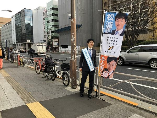 f:id:takaman02:20181231212634j:plain