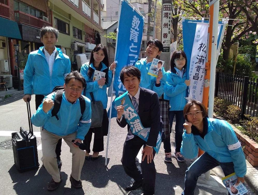 f:id:takaman02:20190501001530j:plain